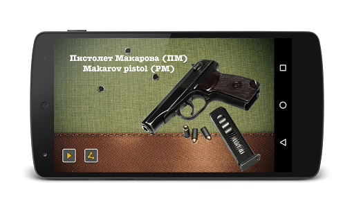 The Makarov pistol cheat screenshots 1