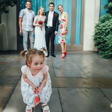 Wedding photographer Anna Rotaru (Nash07h). Photo of 07.06.2017