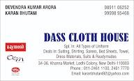 Dass Cloth House photo 1