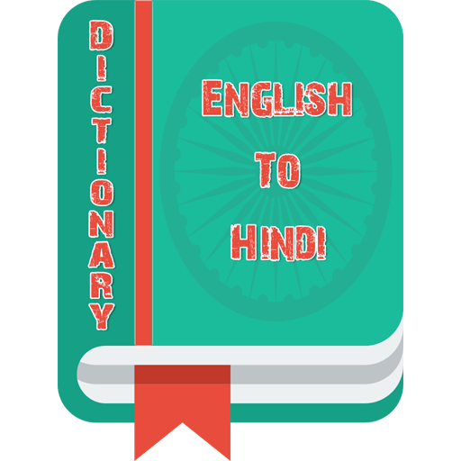 hindi to hindi dictionary free download pdf