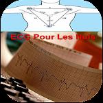 ECG Pour Les Nuls 1.1