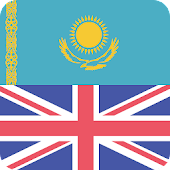 Kazakh English Dictionary & Translator