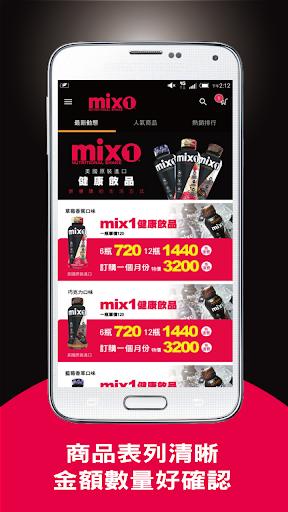 mix1健康飲品