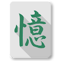 Kioku Flashcards icon