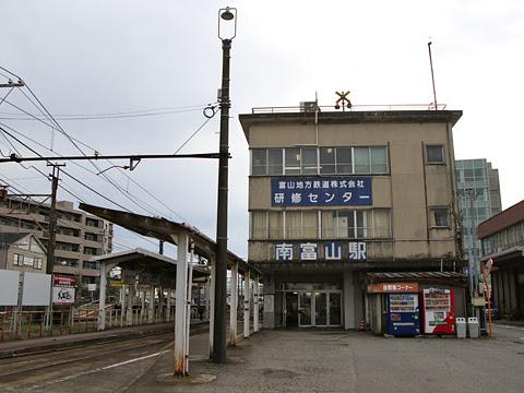 富山地方鉄道 南富山駅(研修センター)