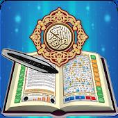 Al Quran Digital