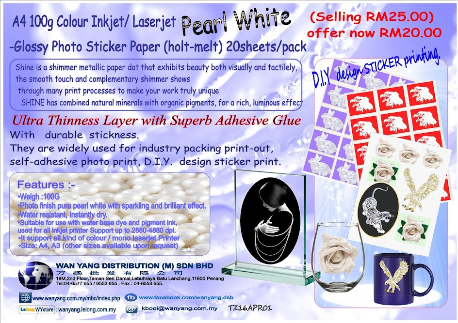 A4 100g Colour Inkjet/ Laserjet Pearl White Glossy Photo Sticker Paper (holt-melt) 20sheets/pack