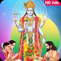 सत्यनारायण पूजा व कथा | Satyanarayan Katha Marathi icon