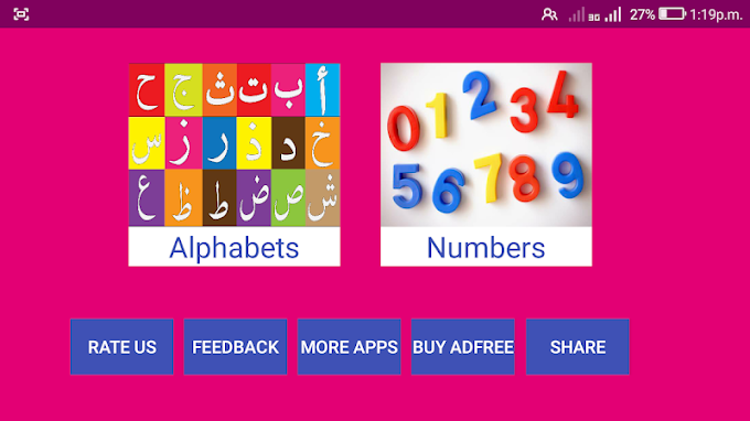 Learn Arabic Alphabets and Numbers