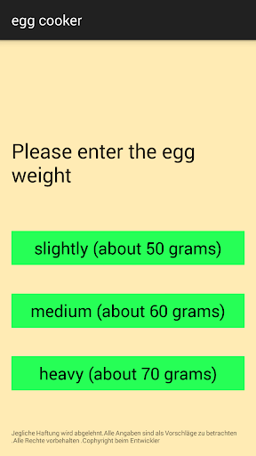 雞蛋煲(雞蛋時鐘)