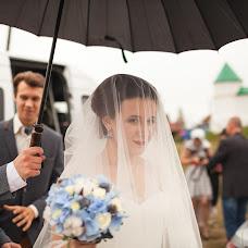 Wedding photographer Irina Denisova (denisovaira). Photo of 01.07.2019