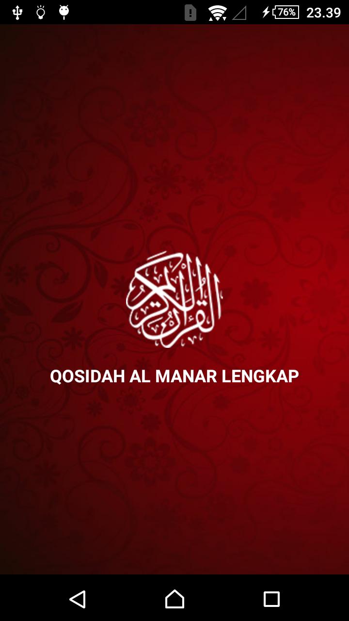 Скриншот Full Qosidah Al Manar Lengkap