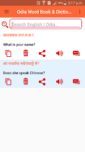 Download Odia Word Book : Dictionary APK latest version app