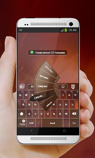 玩免費個人化APP 下載海洋镜子 GO Keyboard app不用錢 硬是要APP