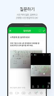 네이버 지식iN - Naver KnowledgeiN - náhled