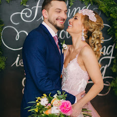 Wedding photographer Ekaterina Prokhorova (divklubn). Photo of 29.03.2016