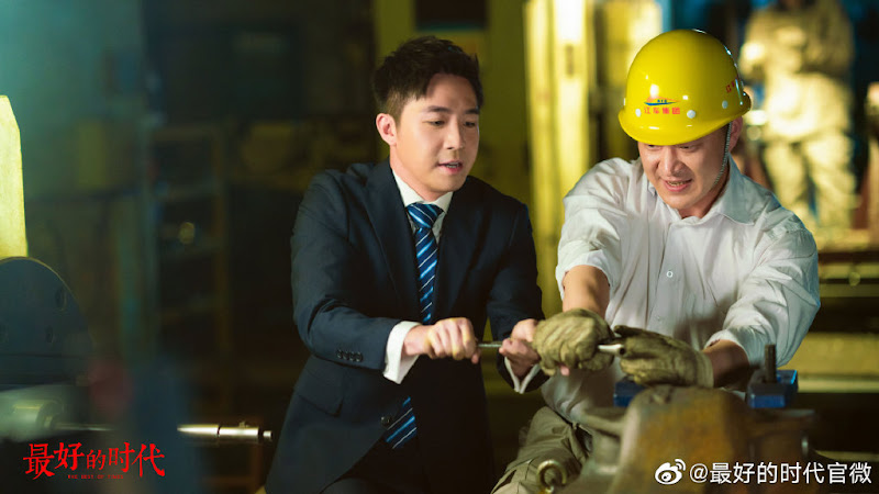 The Best of Times China Drama