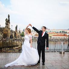 Wedding photographer Olga Kalacheva (kalachik). Photo of 14.08.2018