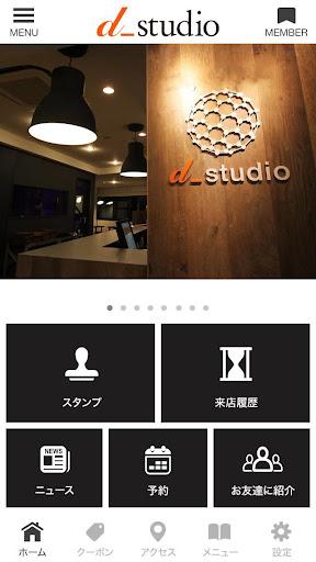 d_studio