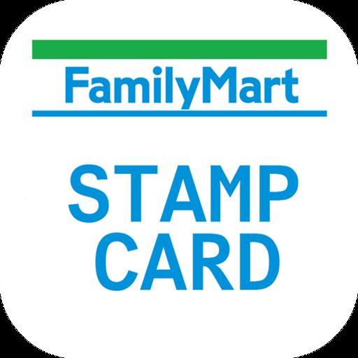 生活のファミリーマートスタンプカードアプリ LOGO-記事Game