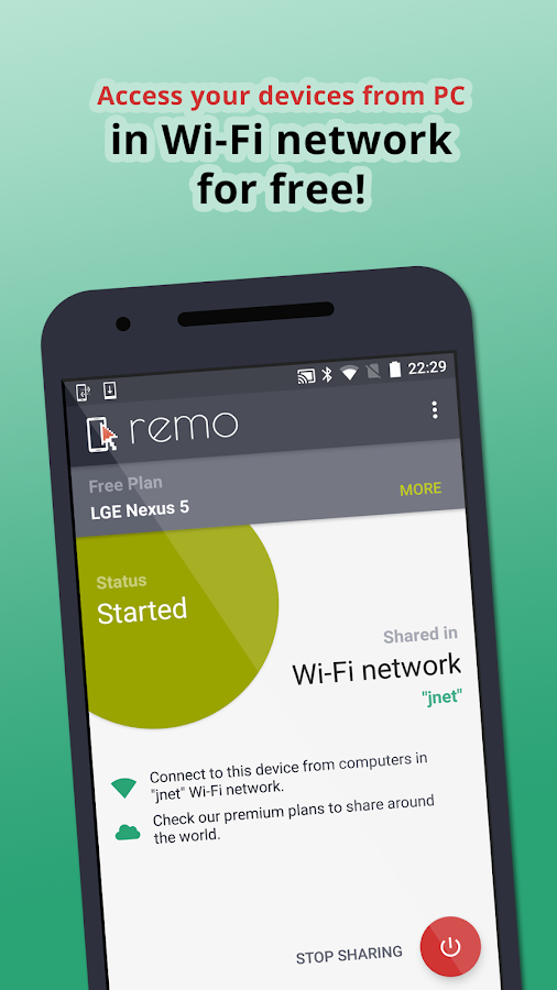Remo- screenshot