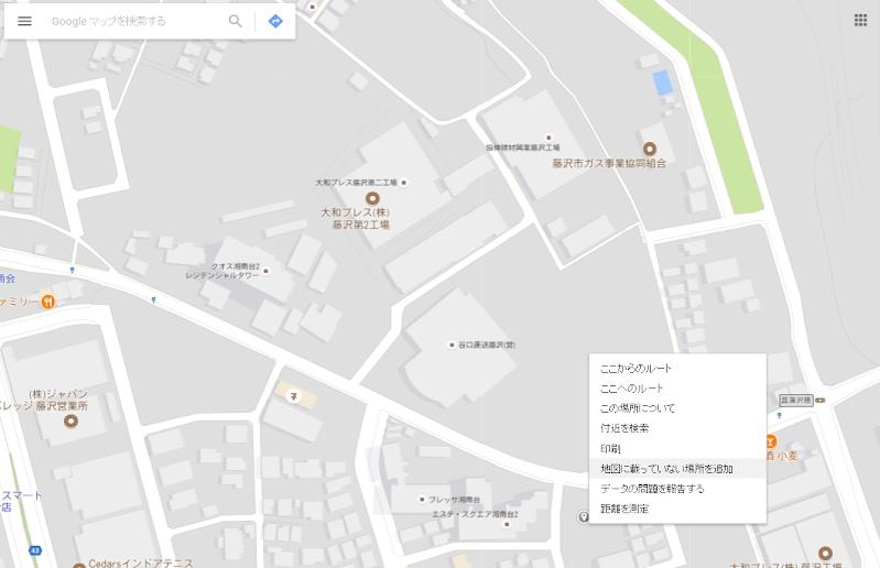 地図に載っていないお店追加します