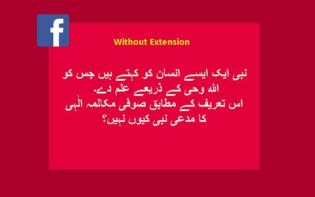 MindRoasterMir Urdu Web