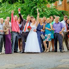 Wedding photographer Irina Bykova (IrinaBykova). Photo of 15.09.2014