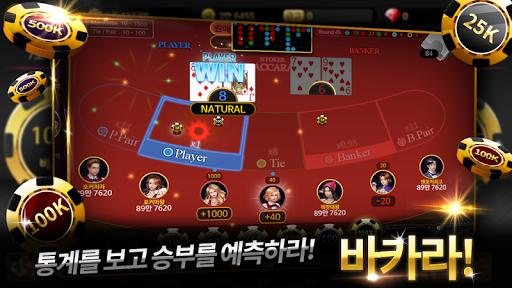 uc5d4ud3ecucee4(NPOKER) : Casino N Hold'em 1.0.13.5 screenshots 5