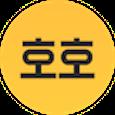 호호 -대리운전,음주단속,앱,교통정보 sns,전국 apk