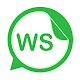 Download WAStickerApps - Sticker for Whatsapp For PC Windows and Mac