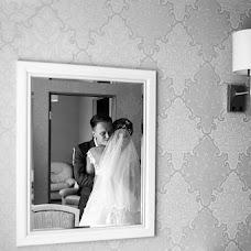 Wedding photographer Anastasiya Zabelina (azabelina). Photo of 25.02.2018