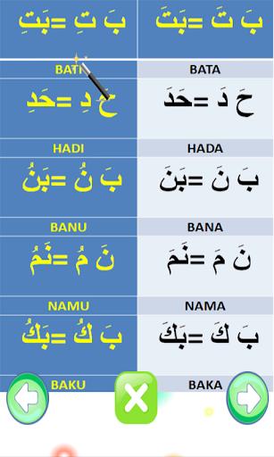 Learning Basic of Al-Qur'an 1.0.13 screenshots 19