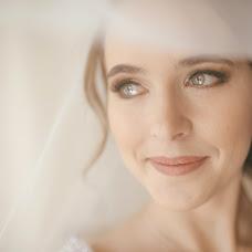 Wedding photographer Olga Timoschuk (PhOlga). Photo of 30.10.2018