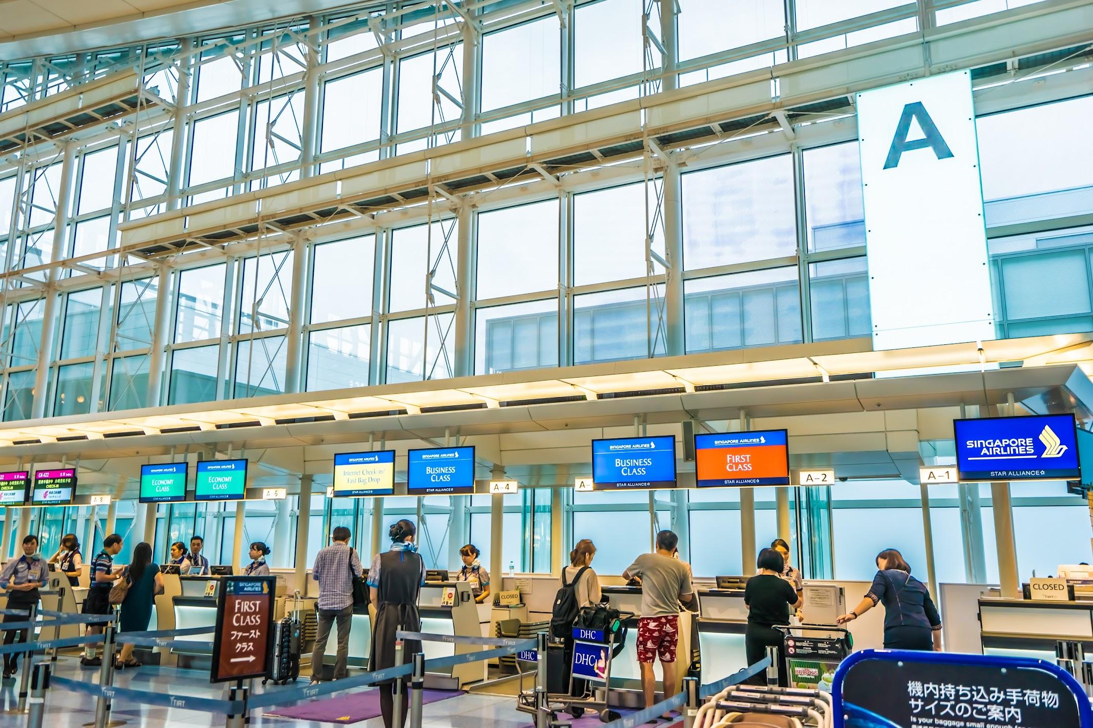 羽田空港 シンガポール航空 カウンター1