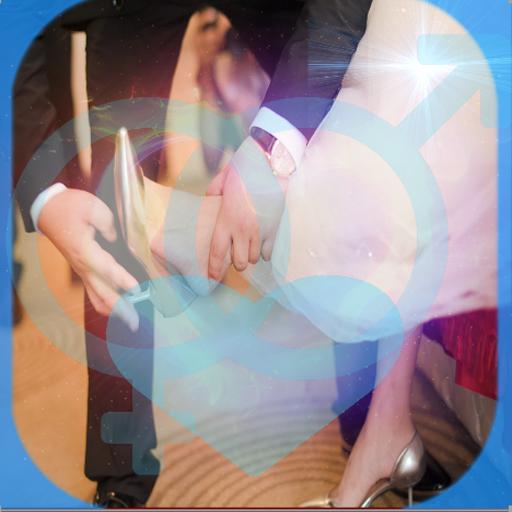 قصص ليلة الدخلة app (apk) free download for Android/PC/Windows