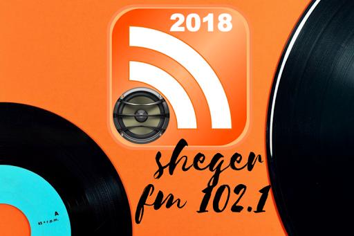 sheger fm 102.1 free download