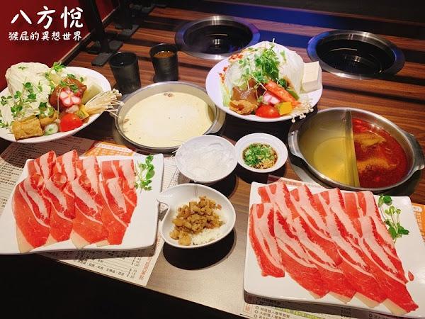 八方悅鍋物 永和永安店 (已歇業)