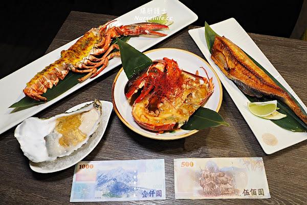 Aoi sushi 葵鮨