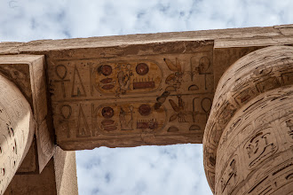 Photo: karnak , hypostyle hall, cartouche of seti I ?