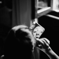 Wedding photographer Sara Maruca (SaraMaruca). Photo of 10.09.2016