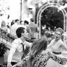Wedding photographer Kristina Moya (MOYA). Photo of 04.09.2013