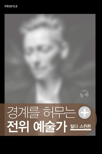 B tv 디지털 매거진 (스마트폰 전용) screenshot 4