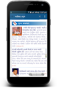 Indian Newspapers & Magazines- screenshot thumbnail
