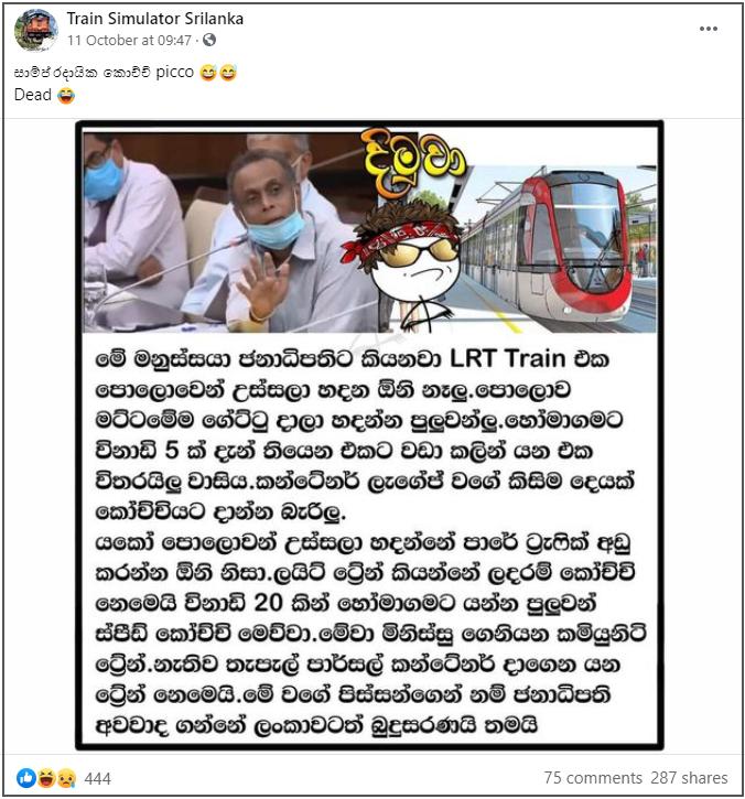 C:\Users\Prabuddha Athukorala\AppData\Local\Microsoft\Windows\INetCache\Content.Word\screenshot-www.facebook.com-2020.10.14-12_35_20.png