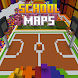 School Maps - Androidアプリ