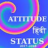 Attitude Status In Hindi New 2018 (Fadu Status) APK