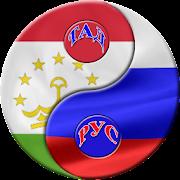 Tajik trainer