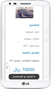 وسيط قطر screenshot 4