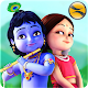Little Krishna Download for PC MAC